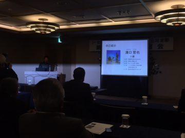 愛知県産業廃棄物協会 通常総会