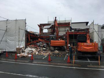田原市H様邸 解体工事始まりました!