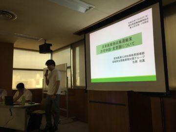 愛知県産業廃棄物協会 東三河支部 7月例会